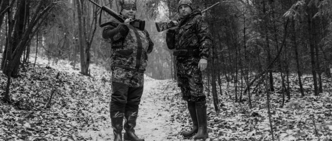 5 Best Books for Hunters